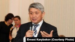 Эрнест Карыбеков.