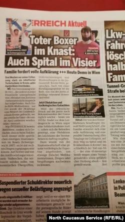 О смерти чеченского боксера Али Хациева в австрийской газете