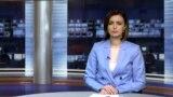 «Ազատություն» TV լրատվական կենտրոն, 17-ը սեպտեմբերի, 2015թ․