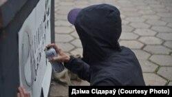 Графіці «Славянскі разбазар» у Віцебску. Фота чытача