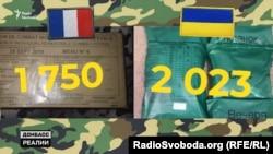 Сухпайки збройних сил Франції (праворуч) і України
