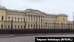 Санкт-Петербург, Русский музей