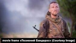 Головний герой фільму «Позивний Бандерас»