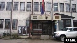 Opština Štrpce na jugu Kosova