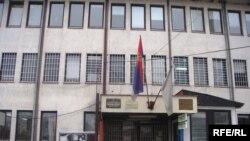Opština Štrpce