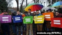 Акція біля Верховної Ради України на підтримку ЛГБТ-спільноти. Листопад 2015 року