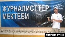 Ўзбекча Википедия фаоли, жалолободлик журналист Мирзоулуғбек Каримов.