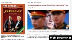 """Скриншот статьи в журнале """"Шпигель"""" о российских шпионах"""