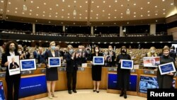 آرشیف٬ پارلمان اروپا