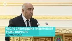 Азия: в Казахстане продлили карантин по коронавирусу