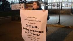 Пикеты в центре Москвы против войны на Украине