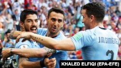 Уругвай обіграв Португалію з рахунком 2:1