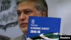 د پاکستان خزانې وزیر اسحق ډار