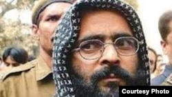 Afzal Goru Hanged in India