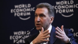 Switzerland -- Russian First Deputy Prime Minister Igor Shuvalov attends a session at the World Economic Forum (WEF) in Davos, 26Jan2012