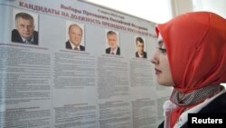На одном из избирательных участков в Чечне
