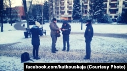 Фото: facebook.com/katkouskaja
