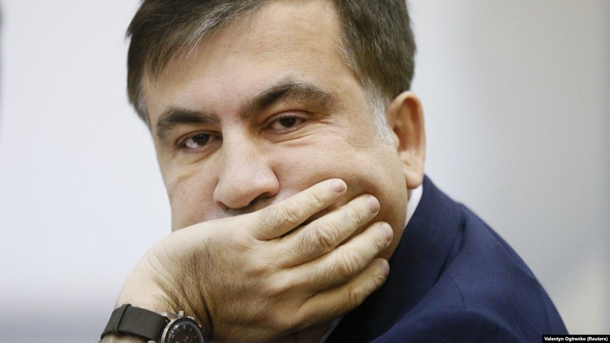 ГБР сообщило о подозрении експрикордонникам через выдворение Саакашвили в Польше в 2018 году