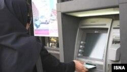 براساس تازه ترين گزارش بانک مرکزی جمهوری اسلامی انتظار می رود که ميزان نقدينگی در سال جاری ۴۱ درصد افزايش يابد و نرخ تورم نيز به ۱۷ درصد برسد.