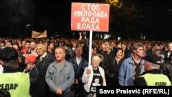 Jedan od prethodnih mitinga DF u Podgorici