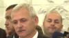 România. Amnistie generală pentru abuzul în serviciu