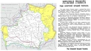 Беларусь у межах БНР