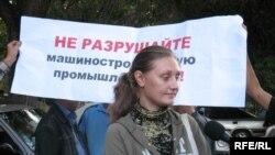Irina Ruslyakova-Kupriyanova