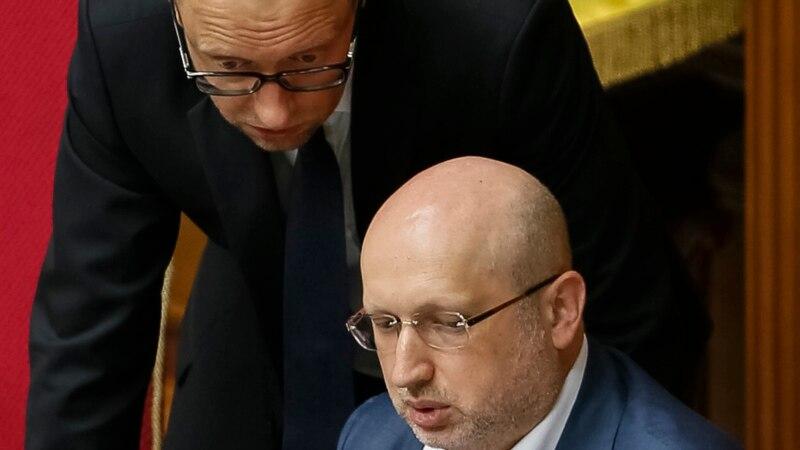 Верховная Рада Украины соберется на закрытое заседание 4 сентября
