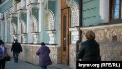 Мінфін Криму, Сімферополь