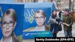 В Україні триває президентська кампанія