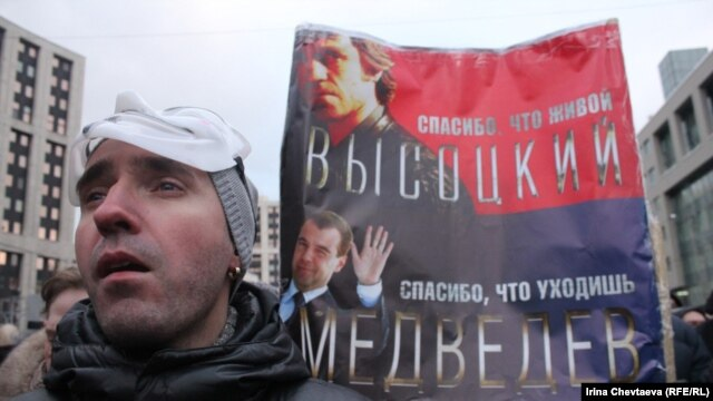 Tens of thousands of people rallied in Moscow.