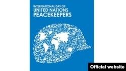 Емблема Міжнародного дня миротворців ООН, що відзначається 29 травня