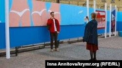 Євген Добровінський «Труси полетіли», Гурзуф, проект «Трансформація часу. Вулиця », 2008 рік