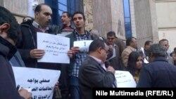 Egjipt - Protestë në përkrahje të gazetarëve egjiptian të arrestuar. Kajro, janar 2014