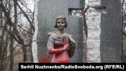 Пам'ятник Олені Телізі у Бабиному Яру 18 березня 2017 року