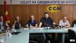 Архивска фотографија од прес-конференција на ССМ