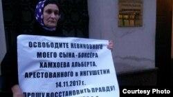 Пикет Хамхоевой у Генпрокуратуры