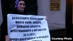 13 декабря мать Альберта Хамхоева провела в Москве возле зданий Госдумы, Генпрокуратуры и Совета Федерации одиночные пикеты