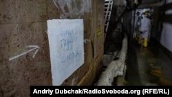 Чорнобильське «графіті»