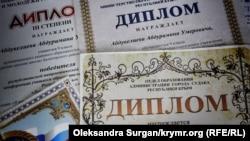 Дипломи Абдурамана Абдувелієва