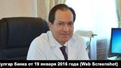 Айдар Амиров