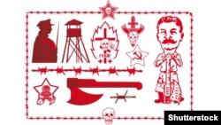 """Коммунисттик """"ГУЛаг"""" концлагери. Украинадагы коммунизмге каршы заманбап карикатуралардан. ©Shutterstock"""