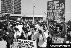 Ali Sovet qarşısında etiraz aksiyası