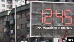 pripadnici Kosovske policijske službe na ulicama Prištine