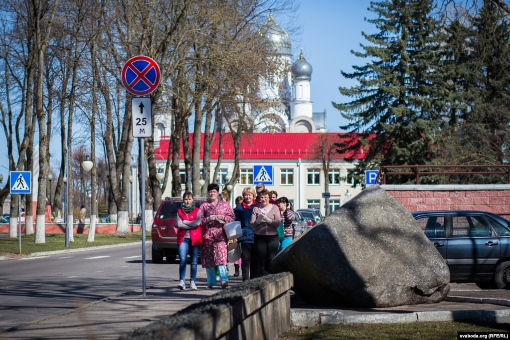Цэнтар Сьвіслачы