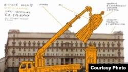 Группа «Синие Носы». Проект памятника Борису Ельцину