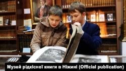 Юні відвідувачі Музею рідкісної книги Ніжинського державного університету імені Миколи Гоголя (Чернігівщина)
