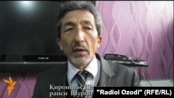 Қироншоҳи Шарифзода, раиси Шӯрои ВАО.