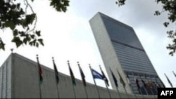 FILE: The United Nations building in New York