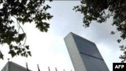 sjedište UN-a u Njujorku